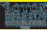 botox-cosmetic-150x150